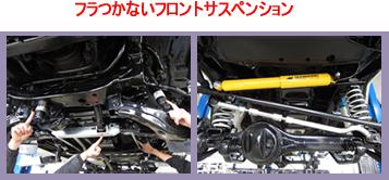 4WD_bumon_14