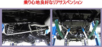 4WD_bumon_15