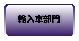 seisaku_kensaku04