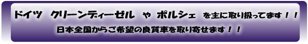 yunyuu_bumon_02