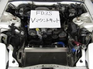 FD3S Vマウント 常時ツイン TD06