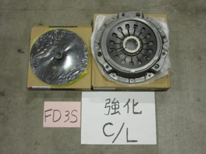 FD3S オーバーホール セッティング