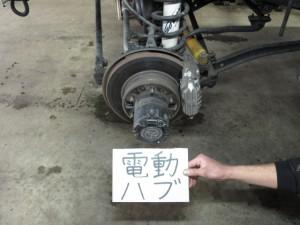 KZJ78 78プラド 故障 修理 4WD