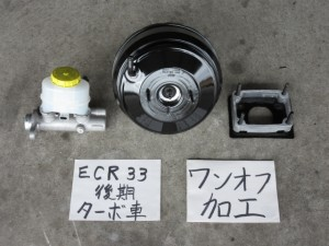 熊本 レストア 旧車 S130 S30 ハコスカ ケンメリ ジャパン L型 L20 L28